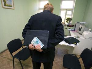 Подкуп чиновника
