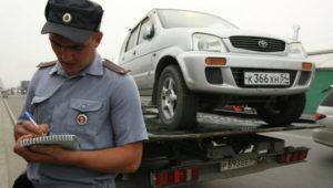 Правила эвакуации авто