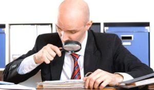 Проверка трудовой нспекции