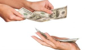 Выплата материальной компенсации