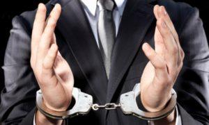 Ограничение свободы и арест