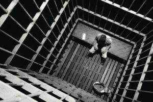Цели ограничения свободы