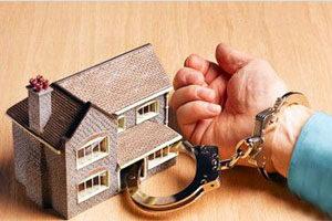Домашний арест рука прикована к дому наручником