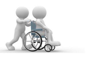 досрочная пенсия по инвалидности