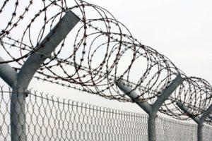 Лишение свободы определение и суть