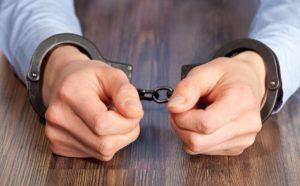 Нарушение правил условного осуждения