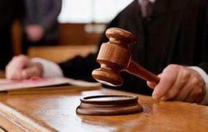 Оправдание в суде
