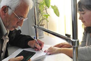 Подача документов в пенсионный фонд