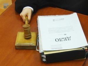 Вынесения решения суда