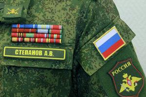 Военный РФ