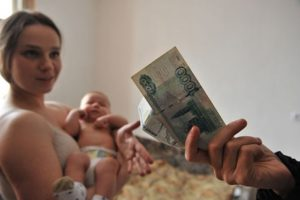 Детские как платятся если при рождении не оформлял