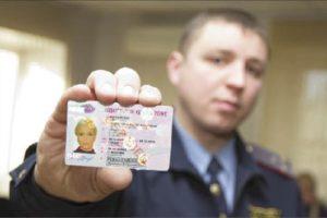 Общий порядок замены водительского удостоверения