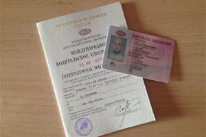 Замена старого водительского удостоверения на новое