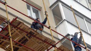 Список квартир на капитальный ремонт