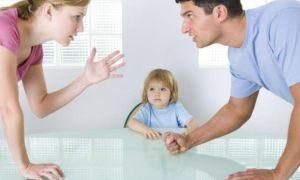 Отец запрещает выезд ребенку