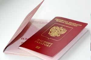 Загранпаспорт для ребенка старый и новый вариант