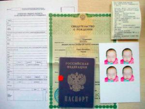 Перечень документов для загранпаспорта ребенку